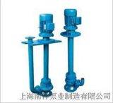 YW液下排污泵-上海南洋泵业
