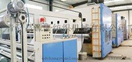 厂家  高效率  无纺布设备生产线 CYL 纺织机械