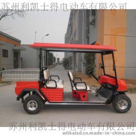 高尔夫球车,高尔夫球车厂家,高尔夫球车价格