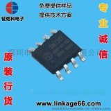现货 SM7302非隔离LED恒流驱动芯片 BP2832A方案 日光灯驱动电源IC