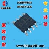 現貨 SM7302非隔離LED恆流驅動芯片 BP2832A方案 日光燈驅動電源IC