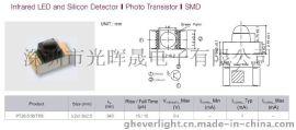 光敏三极管亿光EVERLIGHT红外线接收管PT26-51