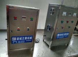 正康专业ZK-20臭氧机,臭氧发生器