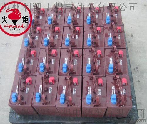 電動車電瓶供應,210AH電池廠家