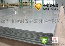 供应深圳金铜盟1060铝板,花纹铝板