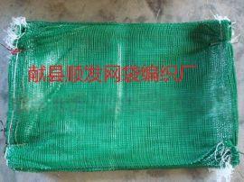 边坡绿化植生袋 绿35*60cm