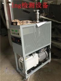 lng天然气运输槽车 低温储罐贾岑抽真空设备厂家促销