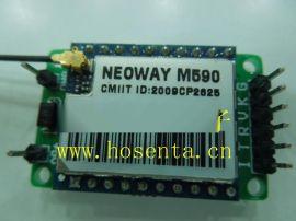 M590 GSM 短信 GPRS 通讯 翻盖卡槽 代替SIM900 转接扩展 定位孔