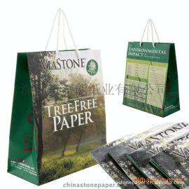 石头粉碳酸钙纸 全国   环保无害 符合国际认证