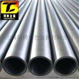 同鑄冶金:代理進口ASTM1340合金鋼結構