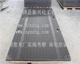 HDPE铺路垫板 双面防滑铺路垫板