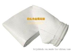 氟美斯耐高温除尘器布袋