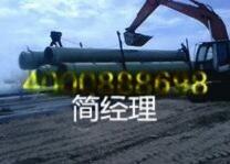 玻璃钢电缆管生产厂家
