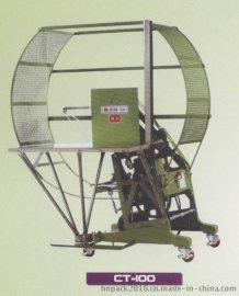 台湾精彩牌CT-100结束机 草绳结束机 PE打包机