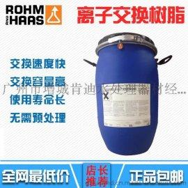 ** 美国罗门哈斯树脂 UP6150抛光树脂 混床树脂