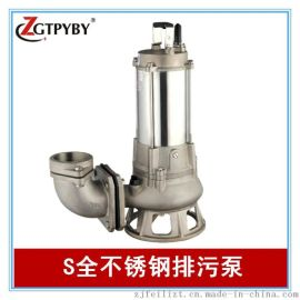 不锈钢耐腐蚀水泵 为全球过千企业定制水泵 不锈钢耐腐蚀水泵