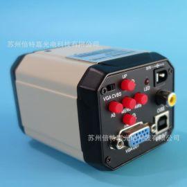 LP-200A型工业相机 显微镜摄像机厂家 VGA/USB/**三输出