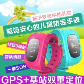 深圳智慧兒童定位手錶Q50大量現貨