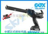 福建英国COX电动玻璃胶枪/电动手持硅胶胶枪/ab胶枪/电动幕墙打胶压胶枪