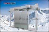 奥纳尔电动平移门 不锈钢冷库门质量保证