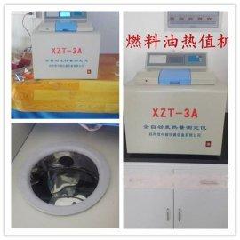 煤焦油热卡仪器检测设备全自动量热仪价格