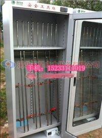 安全工具柜/全智能安全工具柜特点K安全智能除湿工具柜