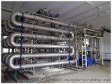 垃圾渗滤液处理,垃圾渗滤液处理公司,东莞可源水处理专业生产厂家