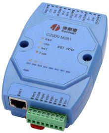 网络型8路输入1路输出数字量采集控制模块