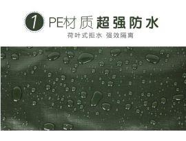 供应烟台防水帆布批发 防雨篷布定做 防风防雨帆布