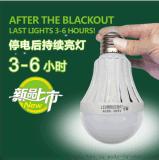 LED智慧應急球泡燈5W 7W 9W 12W 15W