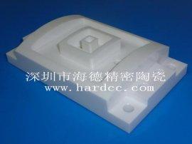 氧化锆陶瓷结构零件 陶瓷加工