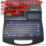丽标线号机C-210T套管印字机