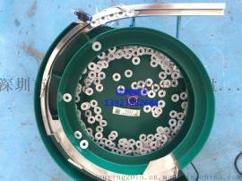 供应深圳振动盘震动盘 直线送料器 料仓 提升机 隔音罩