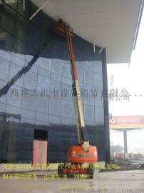 淄博高铁站高空作业车出租,淄博自行升降机出租
