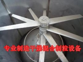 橡胶促进剂专用气流干燥机,橡胶助剂强化脉冲气流烘干设备,橡胶**化促进剂TMTD