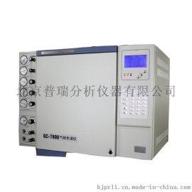 非甲烷总烃气相色谱仪,非甲烷总烃专用色谱仪,VOC在线分析仪