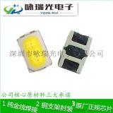 高品质高光效led3020 0.2W白光贴片灯珠 24-26LM