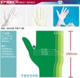 热销一次性有粉乳胶检查手套 有粉光面医用橡胶检查手套