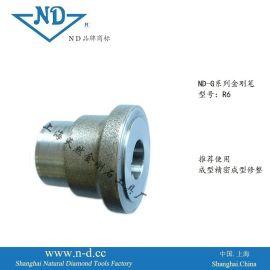 金刚石滚轮 金刚石磨轮 砂轮成型修整滚轮