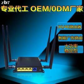 无线路由器 MTK7620A  可内置3G/4G模块 产品外观小巧 可广泛用于工程用板及智能家居 可做广告路由器 专业OEM厂家贴牌定制