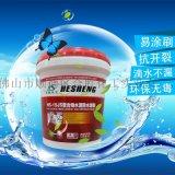 广东防水  双组分防水材料  厂家直销  JS聚合物水泥防水涂料