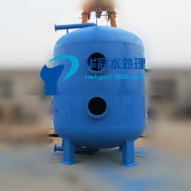 华冠水处理 河沙泥沙过滤器大型过滤设备 机械过滤器厂家