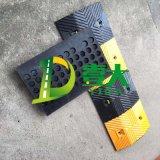新款梯形反光减速带 橡胶减速带批发 广州壹大交通设施厂家