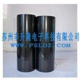 昆山厂家直供 PET黑色硅胶高温胶带 耐高低温胶带 黑色高温PET高温胶带