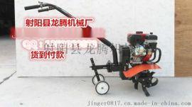 龙腾机械7.5  小型农业机械桑林葡萄地除草机汽油旋耕机