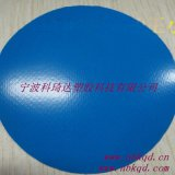 (1000D*1000D*20*20)蓝色涂层夹网布, 淘气堡材料, 包装袋工艺品面料KQD-A1-003