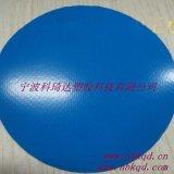 (1000D*1000D*20*20)藍色塗層夾網布, 淘氣堡材料, 包裝袋工藝品面料KQD-A1-003