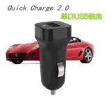 QC2.0车载单口USB充电器同时兼容高通华为2.0快充功率车载充电器