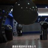 外投影球幕系統_多媒體投影互動球體