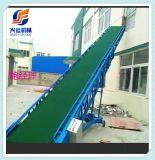 多功能皮帶輸送機 大型礦用輸送機L8